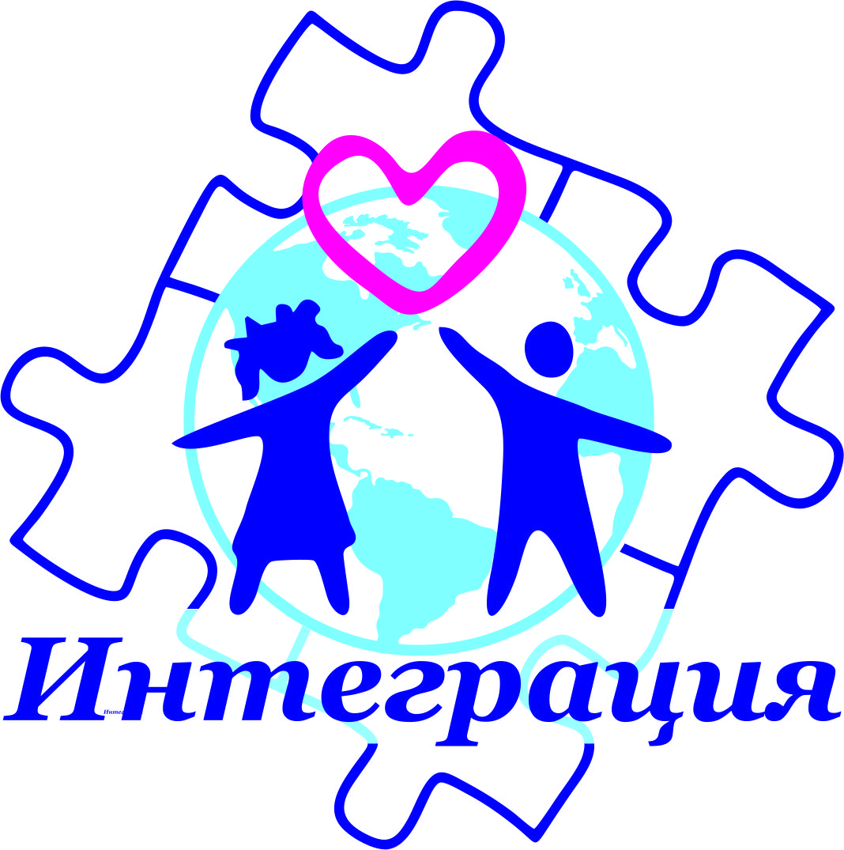 """ИООО """"Интеграция"""""""